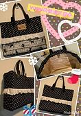 手作布雜貨:日式甜美荷葉邊手提包