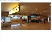 北海道~前往函館機場:函館機場內
