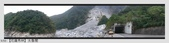 【花蓮秀林】太魯閣:坍崩路段全景