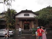 【苗栗縣】南庄:南庄郵局