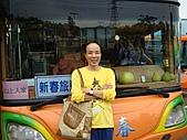 10月16日新竹一日遊:ap_F23_20101017114922592.jpg