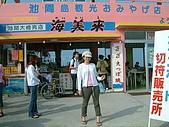 200406麗星郵輪之旅:19這間店的名字很可愛
