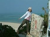 200406麗星郵輪之旅:15池間島的石碑