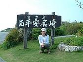 200406麗星郵輪之旅:16
