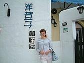 200509大風大雨金山洋荳子咖啡:009招牌