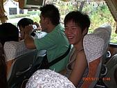2007‧09‧11-畢旅 DAY1:CIMG0277