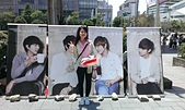 2014‧07‧27 - CNBLUE Can't stop:IMAG0616.jpg