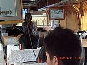 2007‧09‧11-畢旅 DAY1:CIMG0284