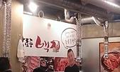 2014‧03‧23~31 - 首爾韓國行:IMAG0525.jpg