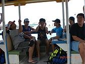 2007‧09‧14-畢旅 DAY4:CIMG0496