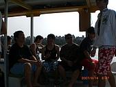 2007‧09‧14-畢旅 DAY4:CIMG0519