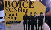 2014‧07‧27 - CNBLUE Can't stop:IMAG0617.jpg