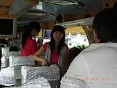 2007‧09‧11-畢旅 DAY1:CIMG0273