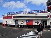97.10.10 夢的蘭嶼第壹天:蘭嶼機場