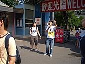 95.10.21 迎新郊遊:CIMG3488