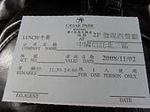 97.11.01-11.02 沒行程秋郊墾丁2日遊:SDC11074.JPG