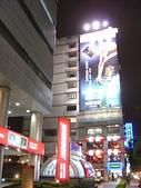 城市嬉遊記-2007跨年:DSC03182
