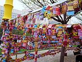 城市嬉遊記-2009台北燈節:R0010281.JPG