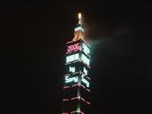 城市嬉遊紀-2006跨年:DSC00273
