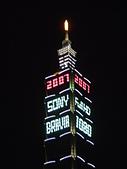 城市嬉遊記-2007跨年:DSC03169