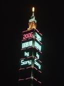 城市嬉遊紀-2006跨年:DSC00276