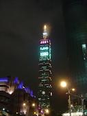 城市嬉遊記-2007跨年:DSC03183