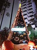 城市嬉遊記-2008跨年:DSC05454.JPG