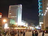 城市嬉遊記-2007跨年:DSC03142