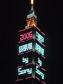 城市嬉遊紀-2006跨年:DSC00279