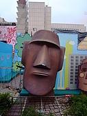 城市嬉遊記-2009台北燈節:R0010267.JPG