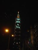 城市嬉遊紀-2006跨年:DSC00282