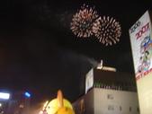 城市嬉遊記-2007跨年:DSC03155