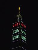 城市嬉遊記-2007跨年:DSC03170