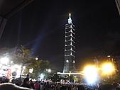 城市嬉遊記-2011跨年 :R0018223.JPG