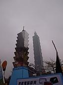 城市嬉遊記-2009台北燈節:R0010268.JPG