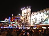城市嬉遊記-2008跨年:DSC05457.JPG