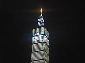 城市嬉遊記-2011跨年 :R0018231.JPG