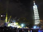 城市嬉遊記-2011跨年 :R0018237.JPG