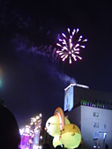 城市嬉遊記-2007跨年:DSC03158