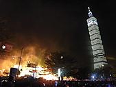 城市嬉遊記-2011跨年 :R0018239.JPG