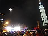 城市嬉遊記-2011跨年 :R0018248.JPG