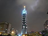 城市嬉遊記-2010跨年:R0014868.JPG