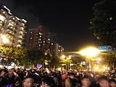城市嬉遊記-2011跨年 :R0018249.JPG