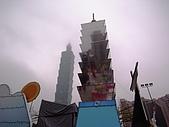城市嬉遊記-2009台北燈節:R0010271.JPG
