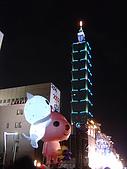 城市嬉遊記-2007跨年:DSC03143