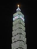 城市嬉遊記-2011跨年 :R0018259.JPG