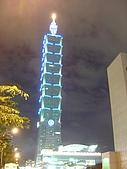 城市嬉遊記-2007跨年:DSC03136