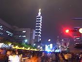 城市嬉遊記-2010跨年:R0014861.JPG