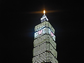 城市嬉遊記-2011跨年 :R0018260.JPG