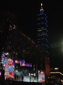 城市嬉遊記-2007跨年:DSC03096